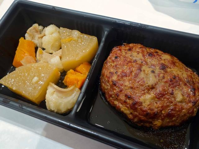 近江姫和牛の肉バーグ&ホルモン煮込み 7_edit