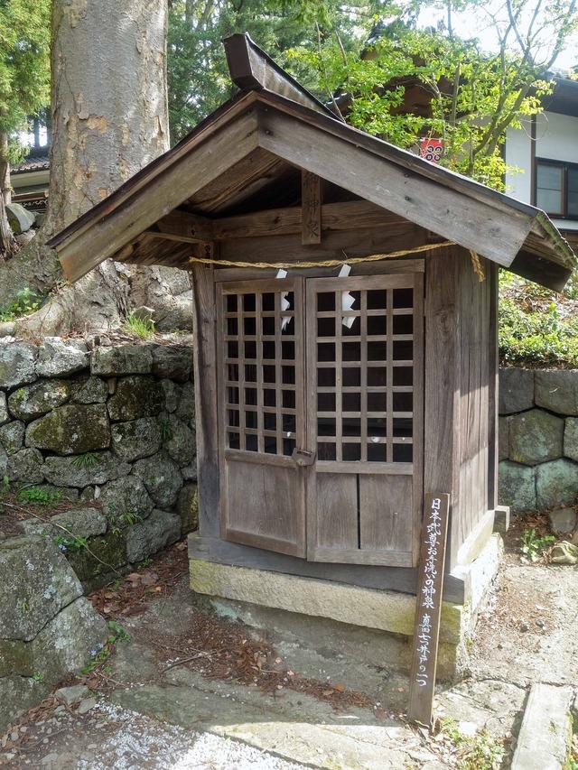 日本武尊お手洗いの神泉(真田七つ井戸の一つ) 1_edit