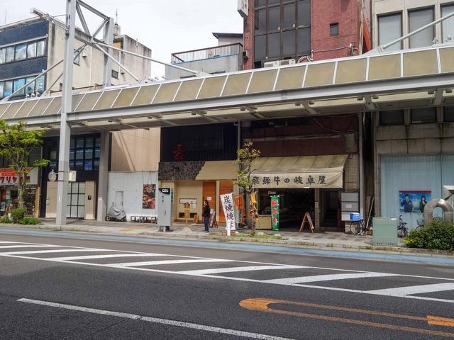 長良橋通り 6_edit