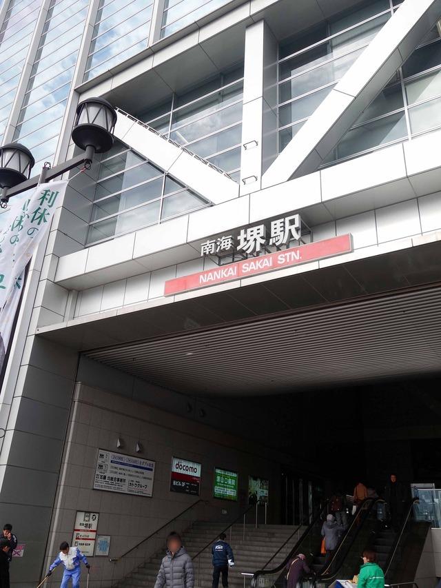 堺駅 3_edit