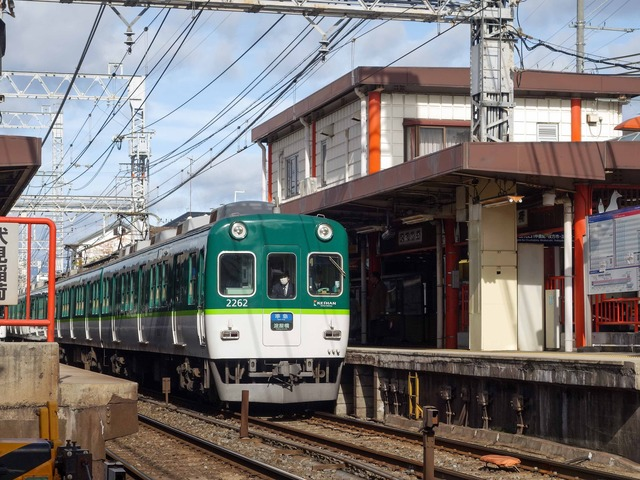 京阪伏見稲荷駅 6_edit