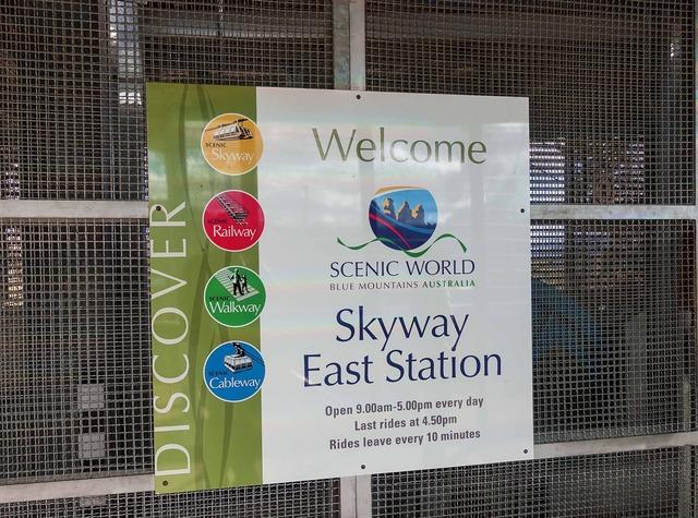 Skyway East Station 2_edit