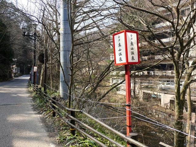 東山温泉 6_edit