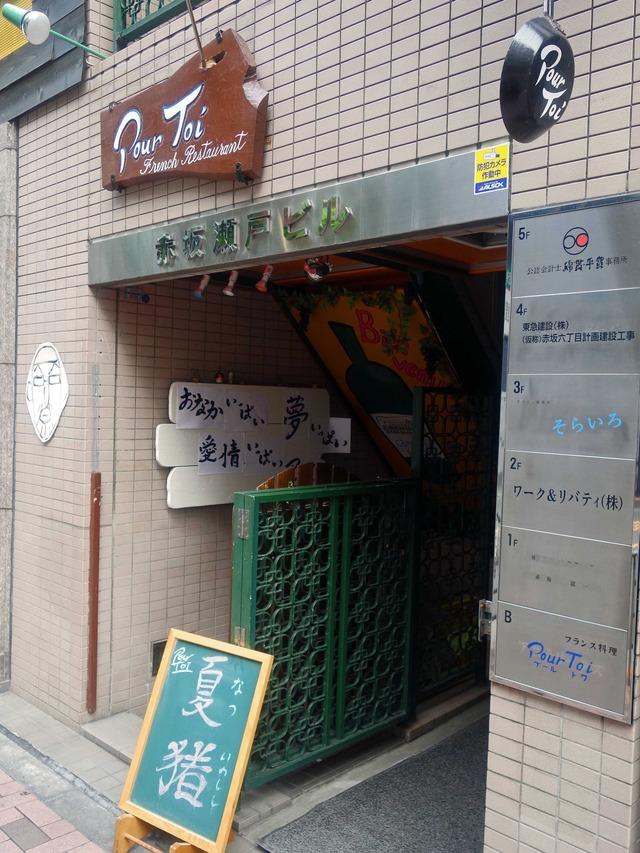 店頭 31_edit