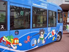 川崎市バス直行便 3_edit