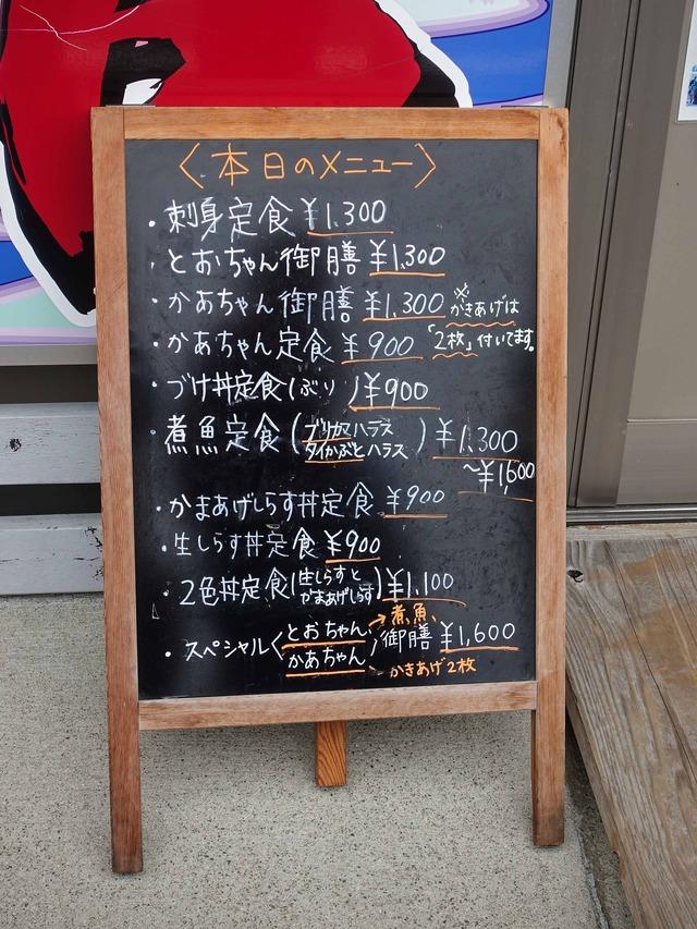 店頭 7_edit