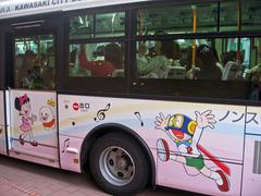川崎市バス直行便 5_edit