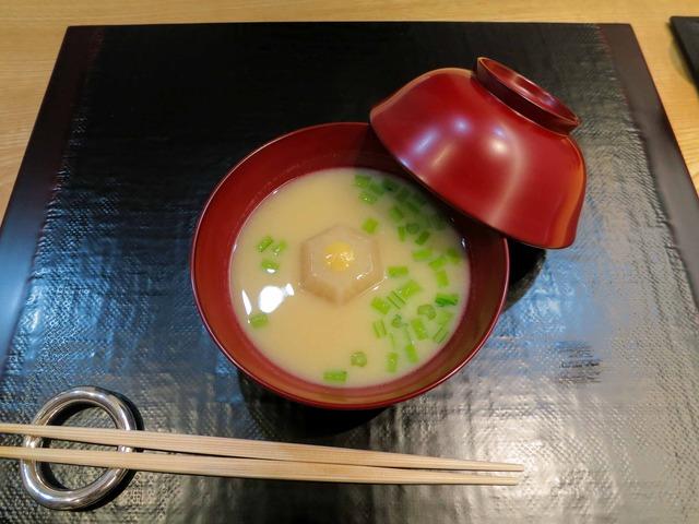 椀物 3_蕪と蕪の葉の味噌汁_edit