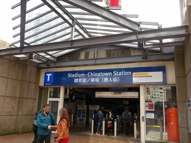 Stadium-Chinatown 駅 1_edit