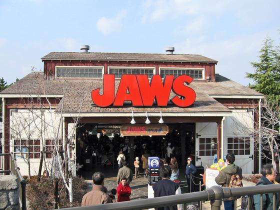 JAWS 1_edit