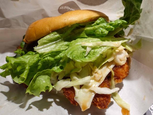 Spicy Fried Chicken Katsu Burger 2_edit