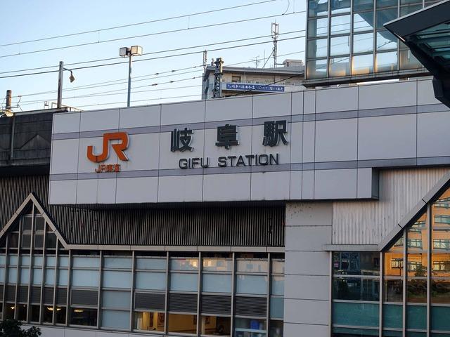 JR 岐阜駅 4_edit