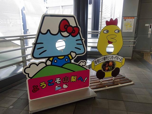 JR 甲府駅 3_edit