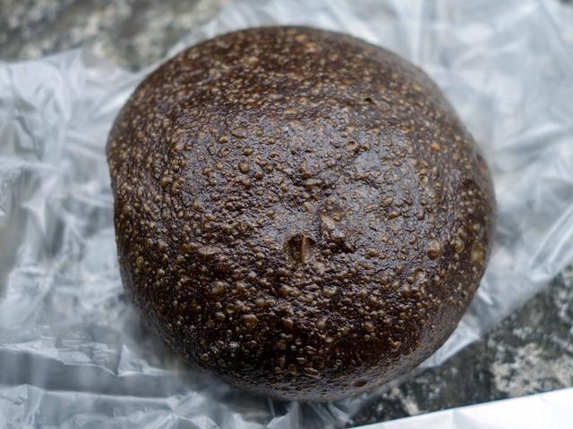 ほうじ茶黒豆クリームパン 1_edit
