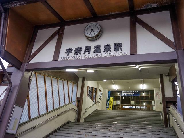 宇奈月温泉駅 3_edit