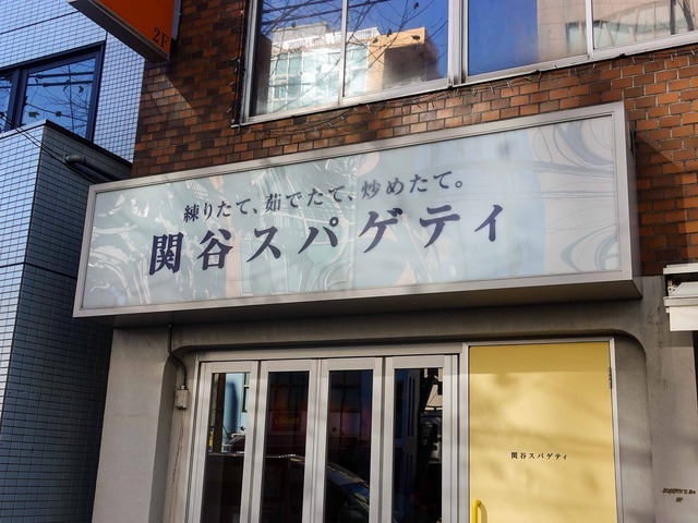 店頭 2_edit