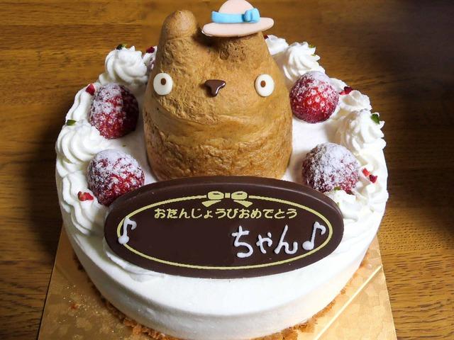苺のショートケーキ 3_edit