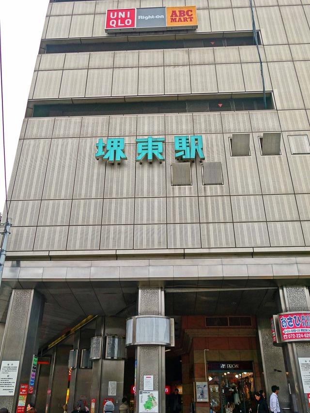 堺東駅 1_edit