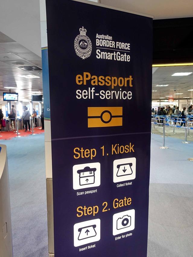 Smart Gate 1_edit