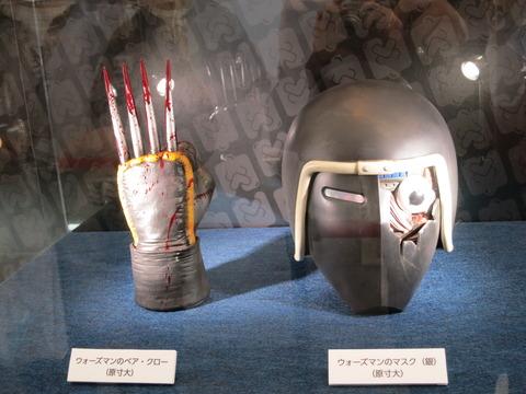 ウォーズマンのマスクとベア・クロー 1