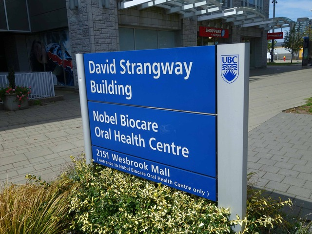 David Strangway Building, Oral Health Centre 1_edit