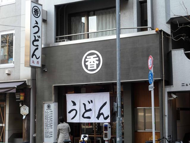 店頭 8_edit