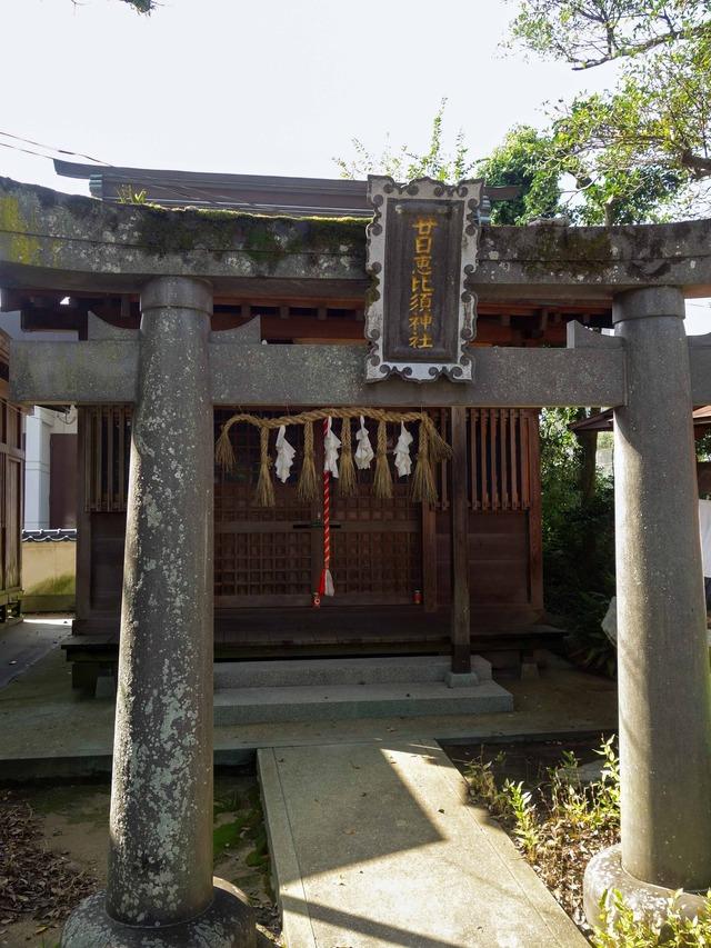 廿日恵比須神社 2_edit