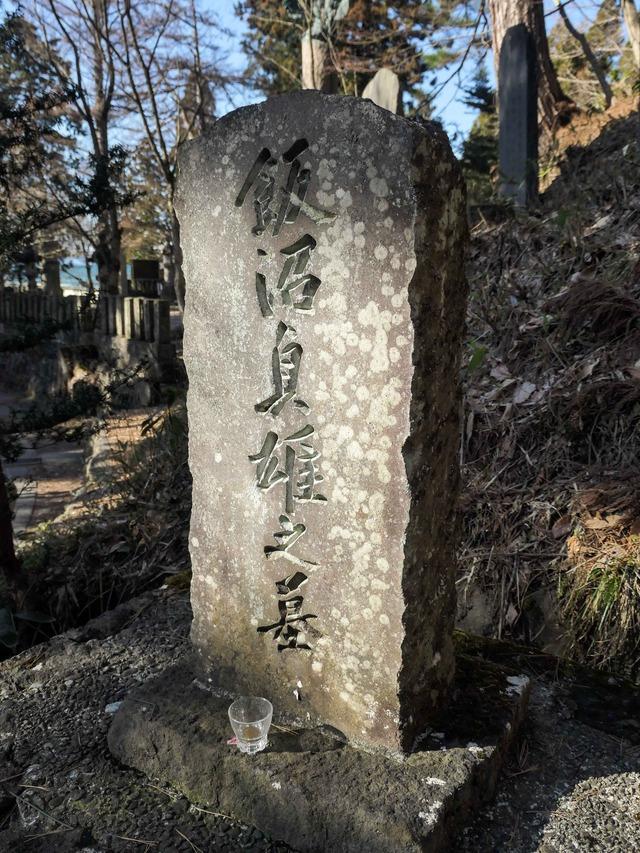 飯沼貞吉の墓 8_edit