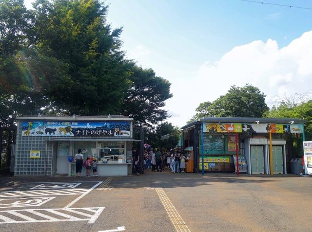 野毛山動物園 4_edit