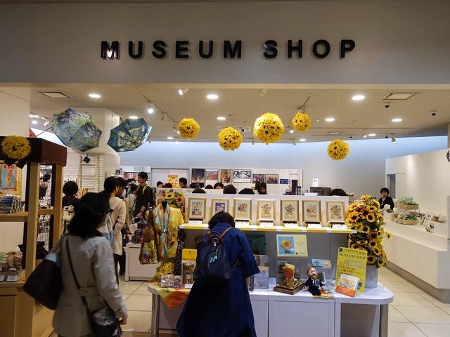 Museum Shop_edit