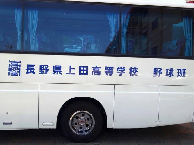 野球班のバス_edit