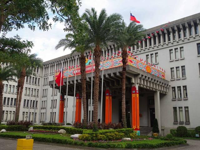 中華民国外交部 3_edit