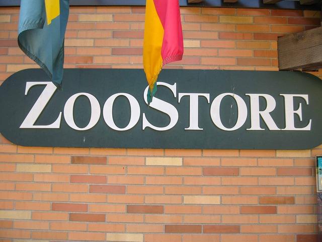 ウッドランドパーク動物園_Zoo Store_edit