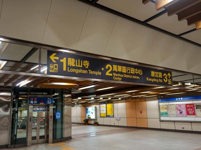 龍山寺駅 6_edit