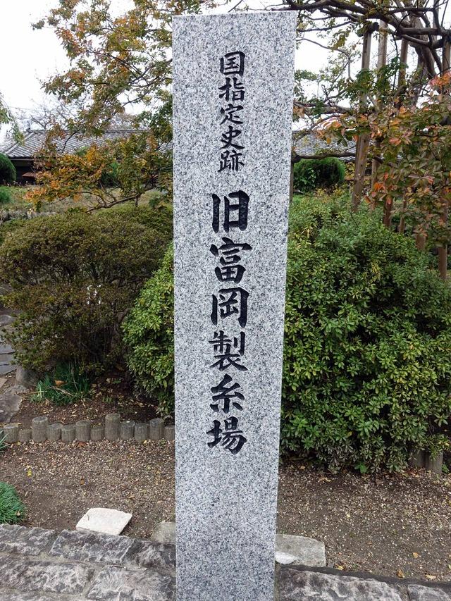 旧富岡製糸場 4_edit