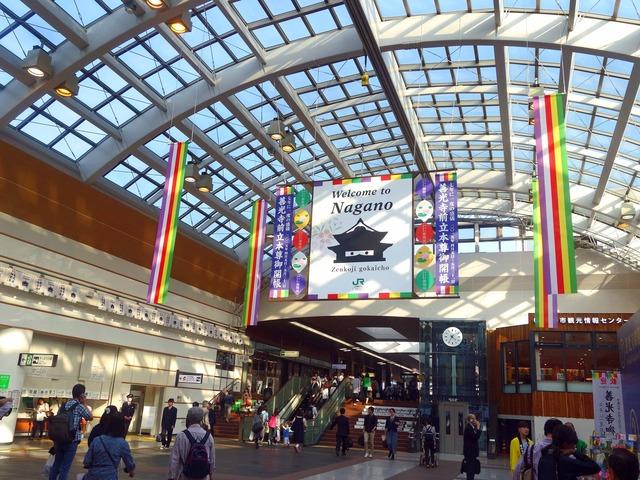 JR 長野駅 20_edit