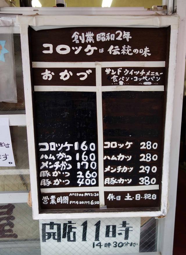 店頭 12_edit