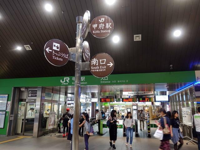 JR 甲府駅 2_edit