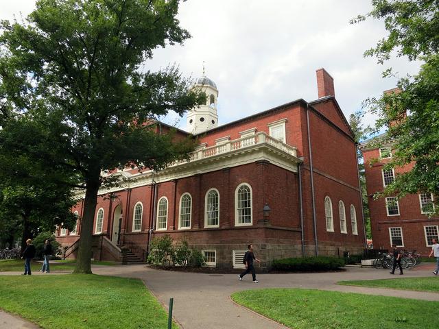 Harvard Hall 2_edit