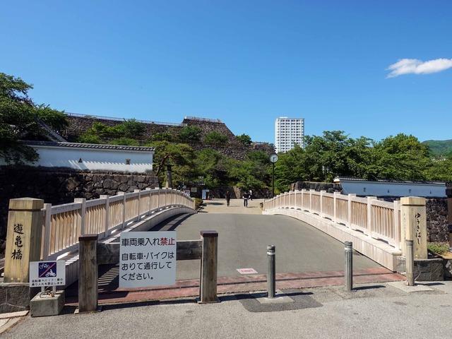 遊亀橋 1_edit
