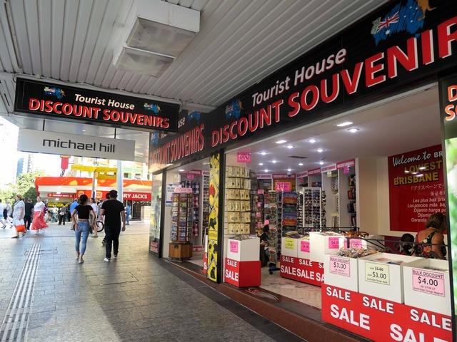 Discount Souvenirs 3_edit