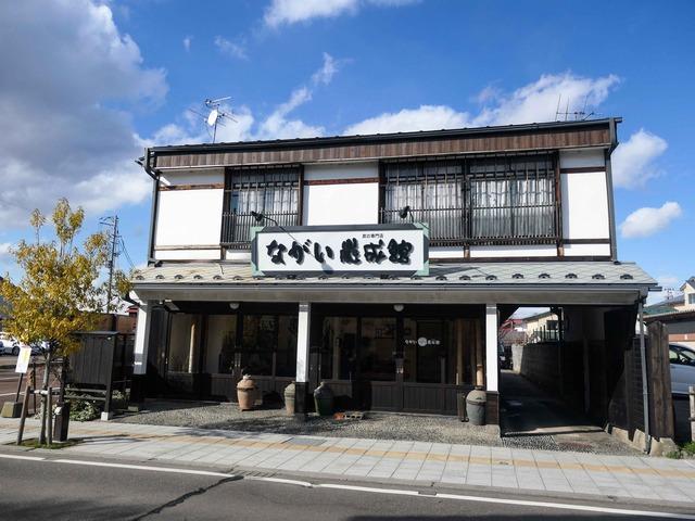 七日町通り 17_edit