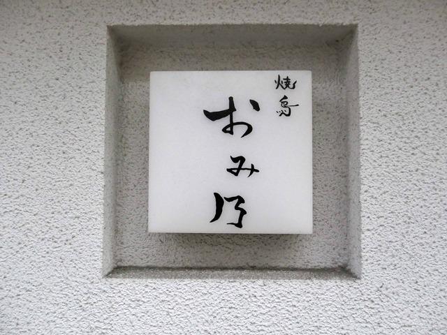 店頭 10_edit