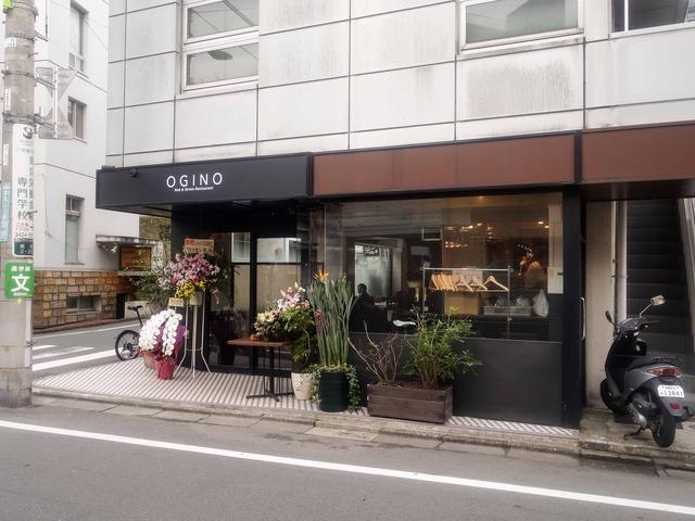 店頭 53_edit