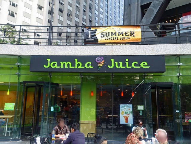 Jamba Juice_John Hancock Center 店_edit