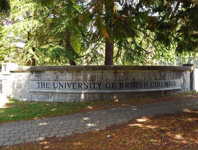 UBC 2 @University Blvd と NW Marine Dr_edit