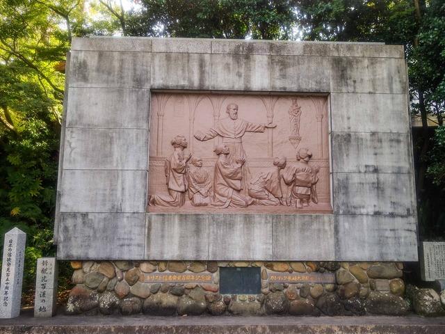 日本の信徒発見百五十周年記念 6_edit