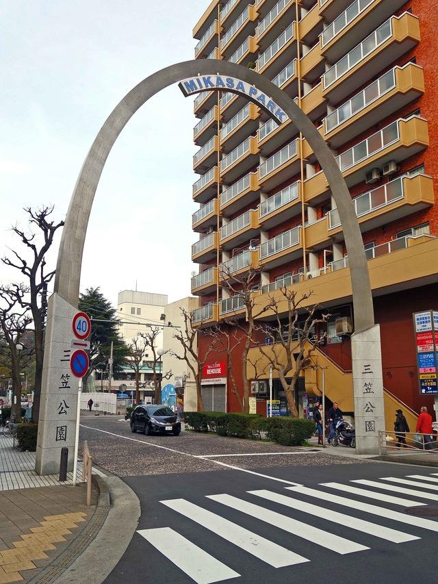 三笠公園入口 2_edit