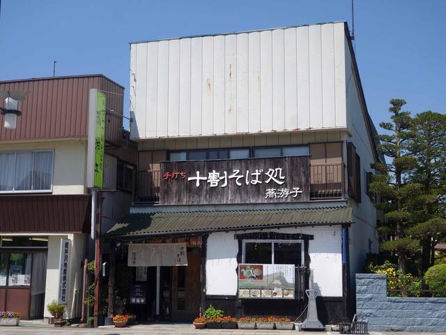 軽井沢本通り 9_edit