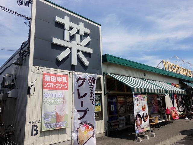 ピカリ産直市場 お冨さん 1_edit